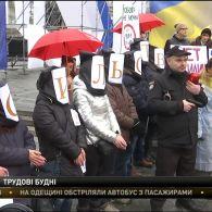 В Києві в честь Міжнародного дня захисту секс-працівників вийшли на акцію зо два десятки людей