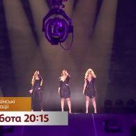 Евровидение по-украински – смотрите Украинские сенсации