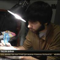 У столиці ветеран АТО відкрив свою тату-майстерню
