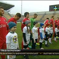 """Гравці """"Шахтаря"""" вийшли у футболках зі знаком Збройних сил України"""