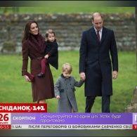 Королівська родина відвідала Різдвяне богослужіння