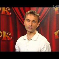 Лвовьянин читал комикам украинские шутки. Рассмеши комика 10 сезон. 11 выпуск