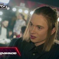 """Єгор Шаранков: """"Ми з Сергієм хотіли показати мою іншу грань"""""""