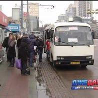 Українські маршрутники підвищили вартість проїзду