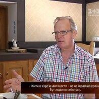Истории успеха: Как украинские фермеры развивают бизнес вопреки бюрократии - Гроші