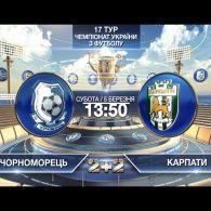 Матч ЧУ 2015/2016 - Чорноморець – Карпати - 0:0
