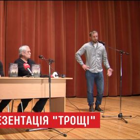 Письменник Василь Шкляр презентував свою нову книгу про Українську повстанську армію