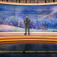 Синоптики обіцяють снігопад по всій Україні