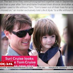 Том Круз не бачив доньку більше 4 років
