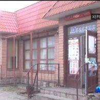 У Херсоні чоловік з гранатою пограбував крамницю