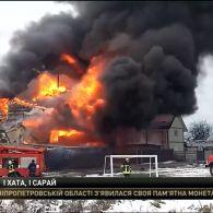 Шалена пожежа спалахнула сьогодні на Лівому березі Дніпра, у столиці