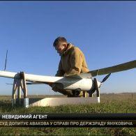В Одесі презентували унікальний безпілотник