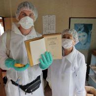 Как попасть в зону отчуждения возле Фукусимы