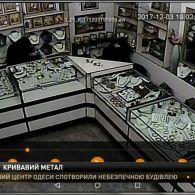 У Білій церкві під час нападу на ювелірну крамницю вбили колишнього АТОвця