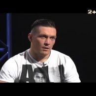 Королі рингу 1 випуск. Олександр Усик