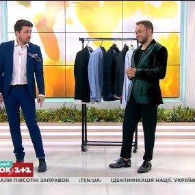 Як правильно носити костюми чоловікам – поради Андре Тана