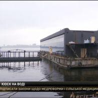 Невпізнаний плавучий об'єкт з'явився посеред Дніпра