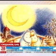 Дитяча книжка коміксів про Муммі-троллів вийшла українською мовою