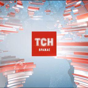 Выпуск ТСН.12:00 за 29 декабря 2017 года (полная версия)