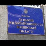Як в Україні судять за договірні матчі?