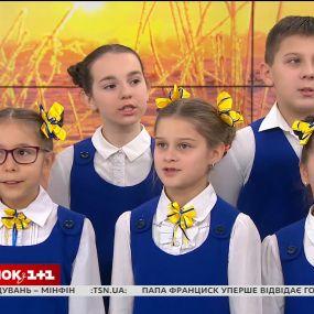 """Дитячий хор """"Пектораль"""" заспівав гімн України"""