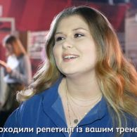 Адріана Шевчук: Я критику сприймаю добре