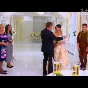 Георгій та Леся - Одруження наосліп. 2 Сезон , 6 Випуск