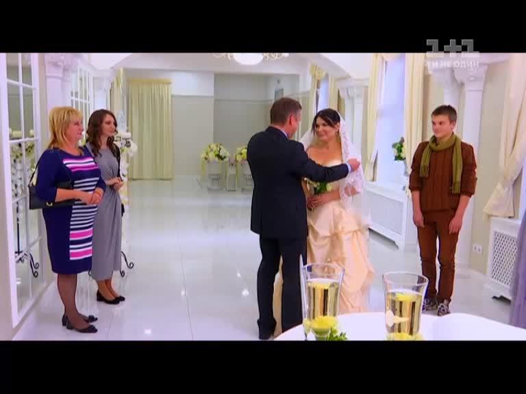 Смотреть шоу свадьба вслепую 1 сезон