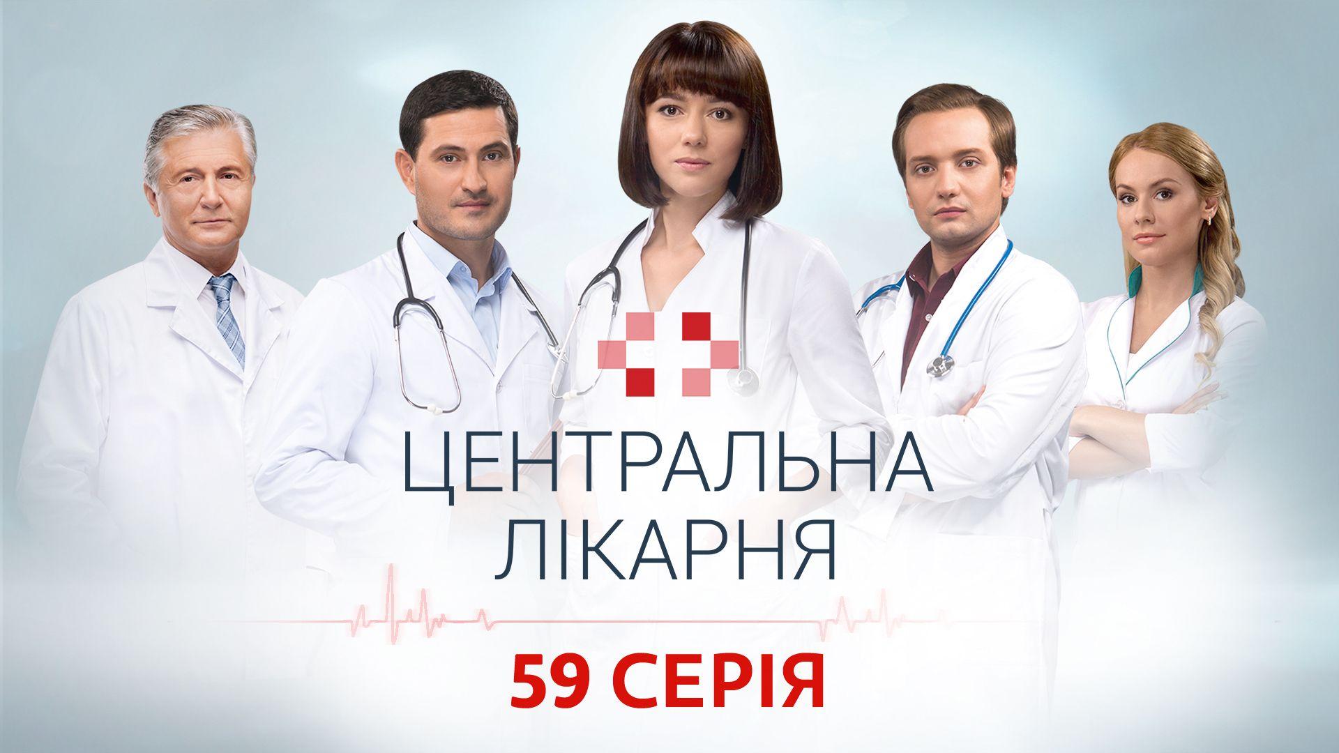 Поликлиники города москвы карта