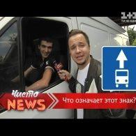 Артем Гагарин заправляет бензином в пробках
