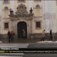 У Словаччині в церкві зняли порнофільм просто під час читання проповіді