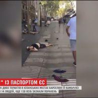 """""""Ісламська держава"""" вкотре сколихнула Європу хвилею терактів"""
