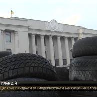 Саакашвілі з'явився у базі розшуку на офіційній сторінці МВС