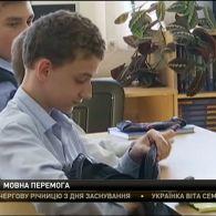 Венеційська комісія підтримала Україну в мовному конфлікті з Угорщиною