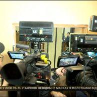 Журналісти, яких не пустили на судове засідання, увірвалися до місця судочинства в Одесі