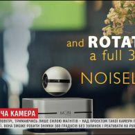 У Вірменії хочуть створити камеру, що висітиме у повітрі з допомогою магнітів