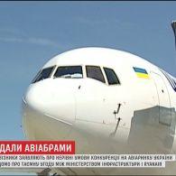 До чого призведе таємна угода між Міністерством інфраструктури і Ryanair