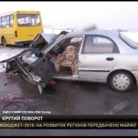 На Буковині таксі зіткнулося із маршрутним автобусом, одна людина загинула
