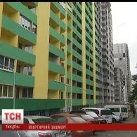У Києві майже 40 тисяч людей стали жертвами будівельної афери