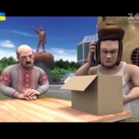 Сказачная русь первая серия