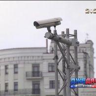 У Києві побільшало камер спостереження на дорогах