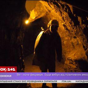 Мой путеводитель. Австрия - горнолыжный курорт Кальтенбах и путешествие по шахте