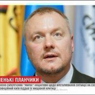 """Варіант """"порятунку"""": реакція політиків та Кремля на скандальний план Артеменка"""