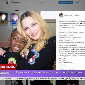 Мадонна показала, как ее приемный сын научился защищаться от травли в школе