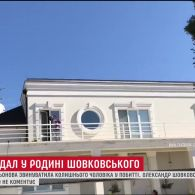 Екс-дружина Шовковського заявила про побиття футболістом