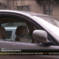 В урядовому кварталі Києва льодова брила впала на BMW