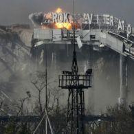 День кіборгів: сьогодні вшановують захисників Донецького аеропорту