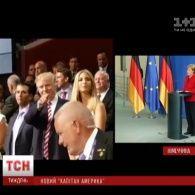 Привітання та експрес-уроки демократії: політики та організації відреагували на перемогу Трампа