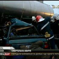 В реанімації помер четвертий військовий пасажир легковика, який врізався у бензовоз поблизу Миколаєва