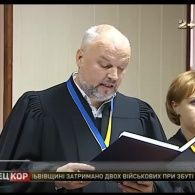 Святошинський суд Києва допитає Віктора Януковича у справі розстріляних героїв Небесної сотні